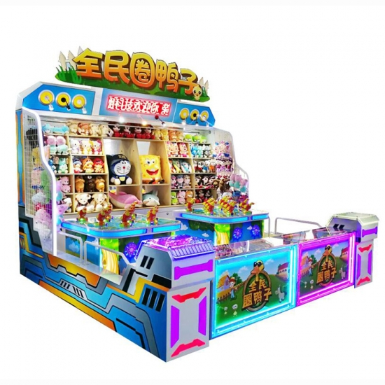 carnival games for sale