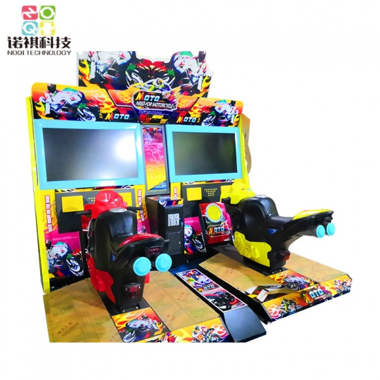 42''LCD Double Moto TT racing simulator games
